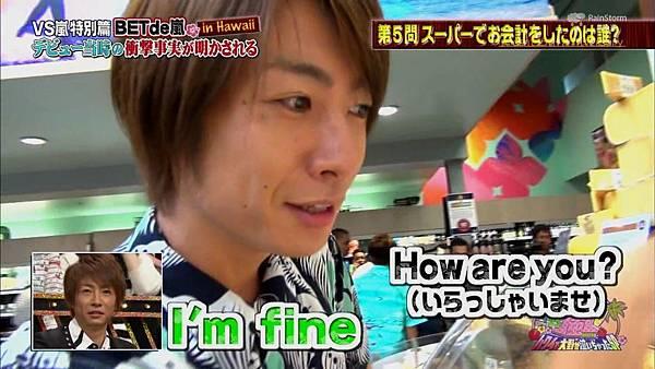 【RS】[HD]20141106  VS嵐( ハワイで大野が泣いちゃったSP).mkv_001412293.jpg