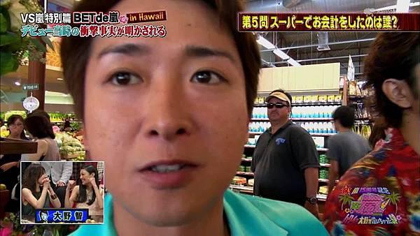 【RS】[HD]20141106  VS嵐( ハワイで大野が泣いちゃったSP).mkv_001584733.jpg