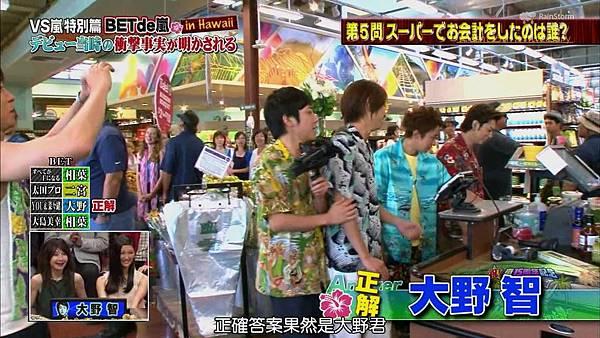 【RS】[HD]20141106  VS嵐( ハワイで大野が泣いちゃったSP).mkv_001588119.jpg