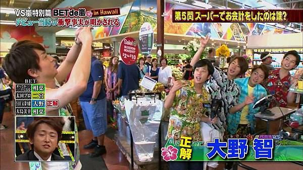 【RS】[HD]20141106  VS嵐( ハワイで大野が泣いちゃったSP).mkv_001591536.jpg