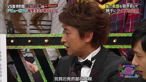 【RS】[HD]20141106  VS嵐( ハワイで大野が泣いちゃったSP).mkv_001691890.jpg