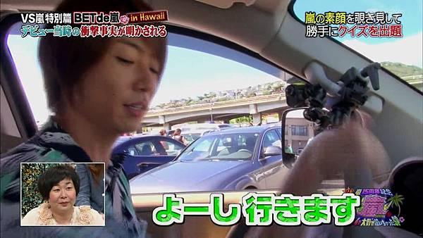 【RS】[HD]20141106  VS嵐( ハワイで大野が泣いちゃったSP).mkv_001734733.jpg