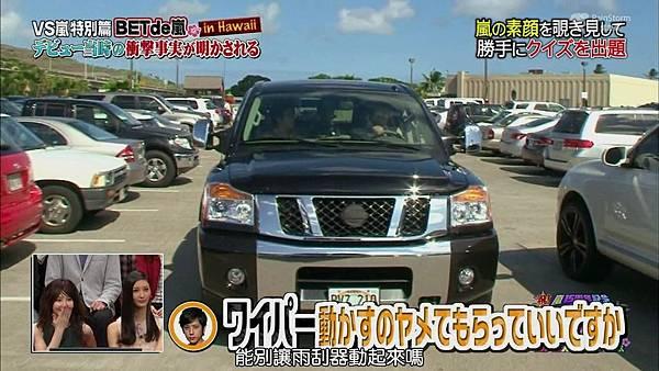 【RS】[HD]20141106  VS嵐( ハワイで大野が泣いちゃったSP).mkv_001740508.jpg