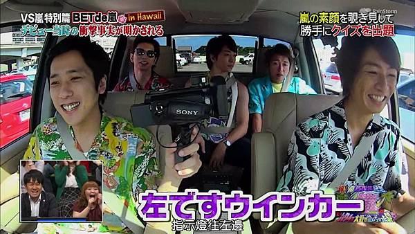 【RS】[HD]20141106  VS嵐( ハワイで大野が泣いちゃったSP).mkv_001742210.jpg