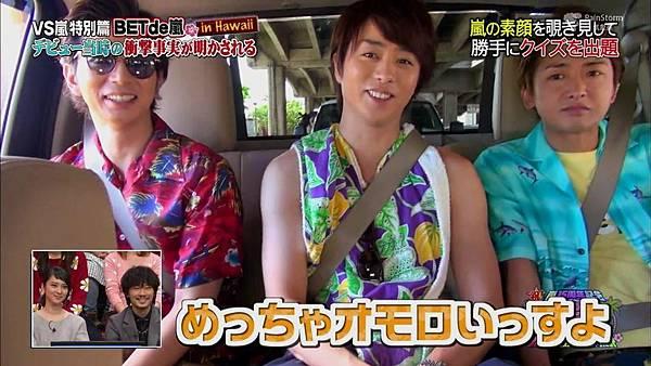 【RS】[HD]20141106  VS嵐( ハワイで大野が泣いちゃったSP).mkv_001762260.jpg