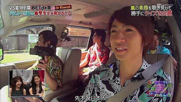 【RS】[HD]20141106  VS嵐( ハワイで大野が泣いちゃったSP).mkv_001765379.jpg