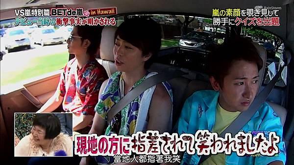 【RS】[HD]20141106  VS嵐( ハワイで大野が泣いちゃったSP).mkv_001770387.jpg
