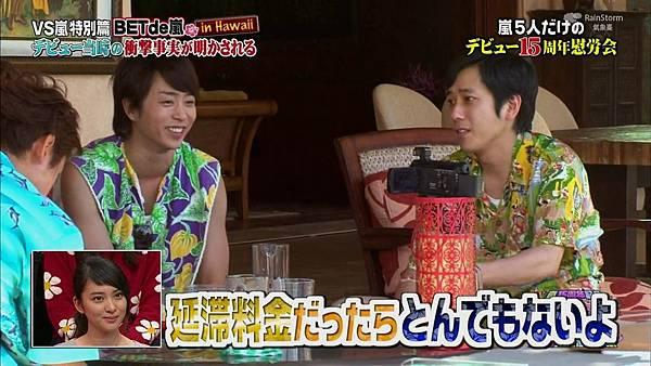 【RS】[HD]20141106  VS嵐( ハワイで大野が泣いちゃったSP).mkv_002066488.jpg