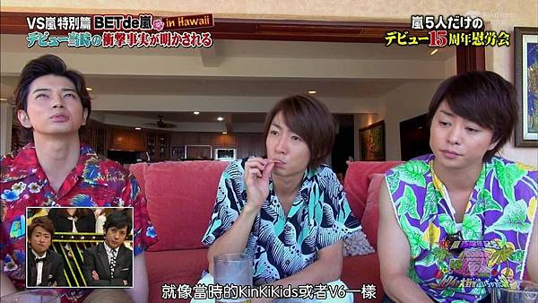 【RS】[HD]20141106  VS嵐( ハワイで大野が泣いちゃったSP).mkv_002075690.jpg