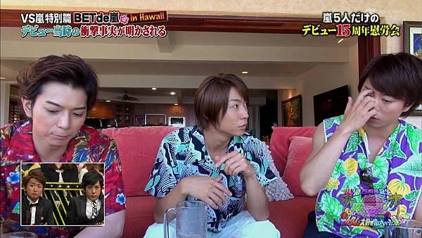 【RS】[HD]20141106  VS嵐( ハワイで大野が泣いちゃったSP).mkv_002171268.jpg