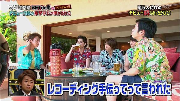 【RS】[HD]20141106  VS嵐( ハワイで大野が泣いちゃったSP).mkv_002190454.jpg