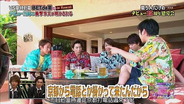 【RS】[HD]20141106  VS嵐( ハワイで大野が泣いちゃったSP).mkv_002423471.jpg