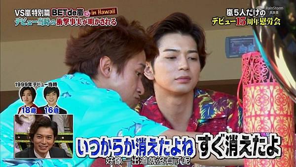 【RS】[HD]20141106  VS嵐( ハワイで大野が泣いちゃったSP).mkv_002459624.jpg