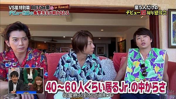 【RS】[HD]20141106  VS嵐( ハワイで大野が泣いちゃったSP).mkv_002471030.jpg