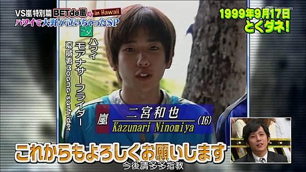 【RS】[HD]20141106  VS嵐( ハワイで大野が泣いちゃったSP).mkv_002651423.jpg