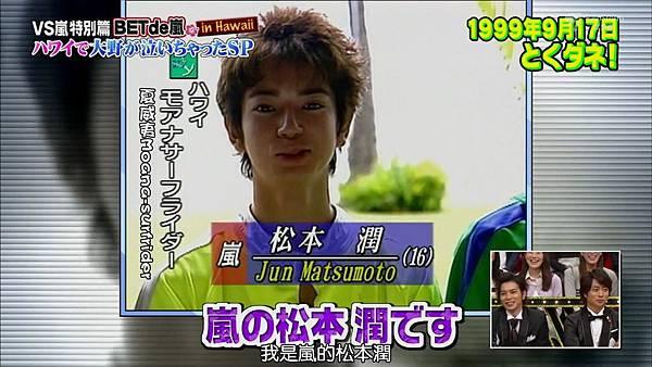 【RS】[HD]20141106  VS嵐( ハワイで大野が泣いちゃったSP).mkv_002660999.jpg