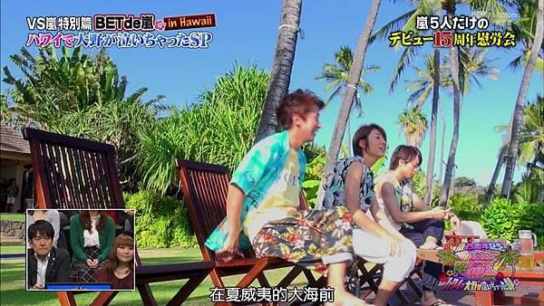 【RS】[HD]20141106  VS嵐( ハワイで大野が泣いちゃったSP).mkv_002806345.jpg