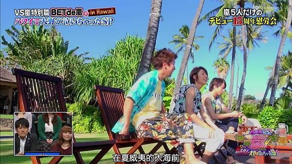 【RS】[HD]20141106  VS嵐( ハワイで大野が泣いちゃったSP).mkv_002806514.jpg