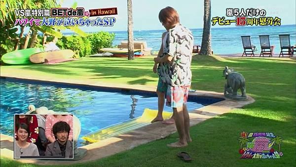 【RS】[HD]20141106  VS嵐( ハワイで大野が泣いちゃったSP).mkv_002847146.jpg