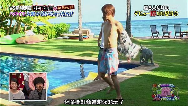 【RS】[HD]20141106  VS嵐( ハワイで大野が泣いちゃったSP).mkv_002848807.jpg