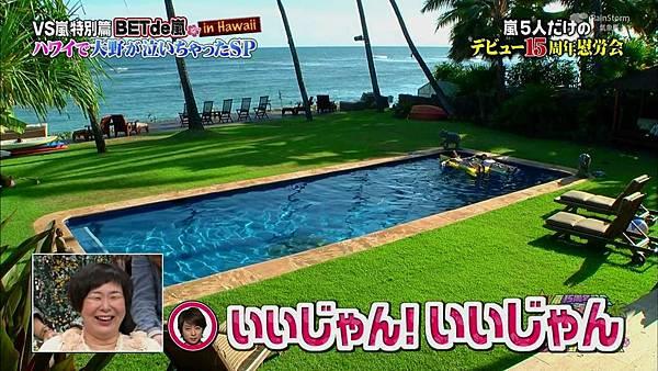 【RS】[HD]20141106  VS嵐( ハワイで大野が泣いちゃったSP).mkv_002870017.jpg