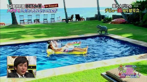 【RS】[HD]20141106  VS嵐( ハワイで大野が泣いちゃったSP).mkv_002878793.jpg