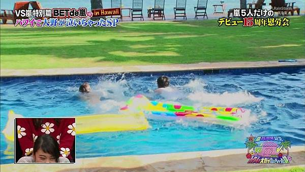 【RS】[HD]20141106  VS嵐( ハワイで大野が泣いちゃったSP).mkv_002890874.jpg