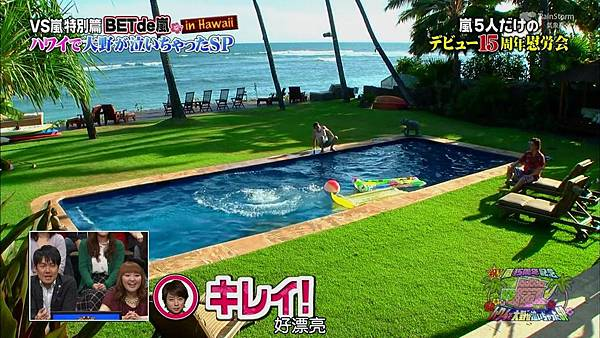 【RS】[HD]20141106  VS嵐( ハワイで大野が泣いちゃったSP).mkv_002905857.jpg