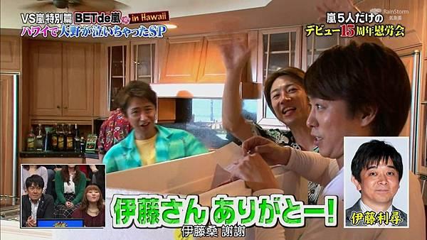 【RS】[HD]20141106  VS嵐( ハワイで大野が泣いちゃったSP).mkv_002988017.jpg