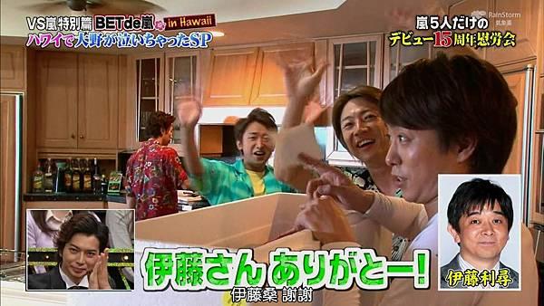 【RS】[HD]20141106  VS嵐( ハワイで大野が泣いちゃったSP).mkv_002988866.jpg