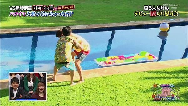 【RS】[HD]20141106  VS嵐( ハワイで大野が泣いちゃったSP).mkv_003045650.jpg