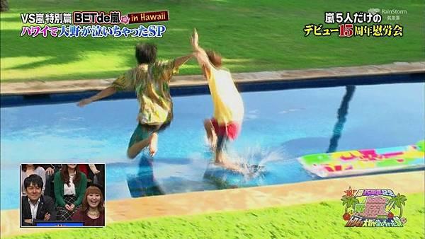 【RS】[HD]20141106  VS嵐( ハワイで大野が泣いちゃったSP).mkv_003046733.jpg