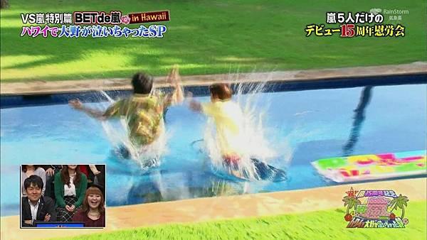 【RS】[HD]20141106  VS嵐( ハワイで大野が泣いちゃったSP).mkv_003046874.jpg