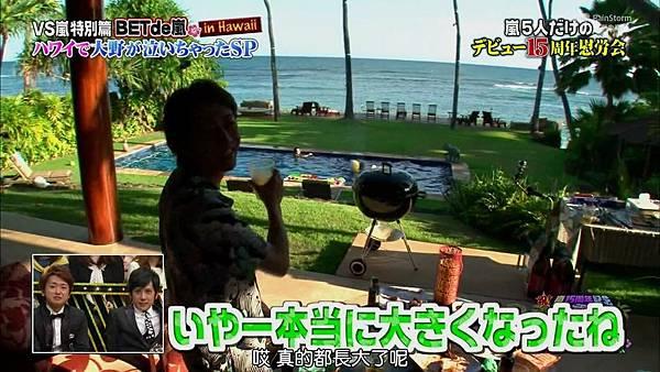 【RS】[HD]20141106  VS嵐( ハワイで大野が泣いちゃったSP).mkv_003059114.jpg