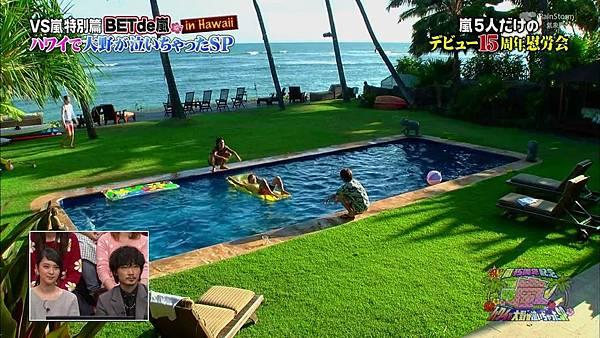 【RS】[HD]20141106  VS嵐( ハワイで大野が泣いちゃったSP).mkv_003073564.jpg