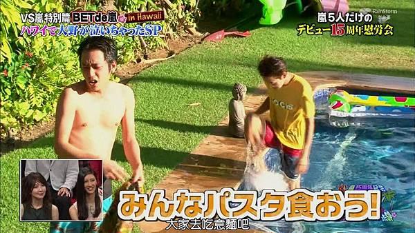 【RS】[HD]20141106  VS嵐( ハワイで大野が泣いちゃったSP).mkv_003095403.jpg