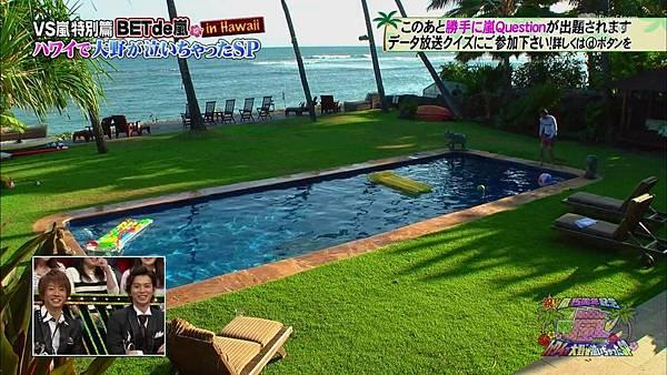 【RS】[HD]20141106  VS嵐( ハワイで大野が泣いちゃったSP).mkv_003104109.jpg