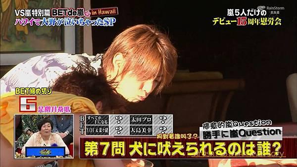 【RS】[HD]20141106  VS嵐( ハワイで大野が泣いちゃったSP).mkv_003127739.jpg