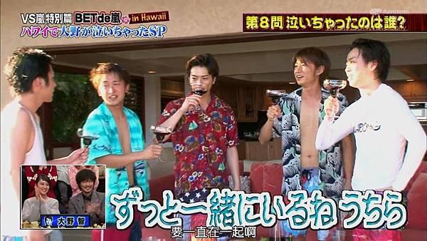 【RS】[HD]20141106  VS嵐( ハワイで大野が泣いちゃったSP).mkv_003207949.jpg