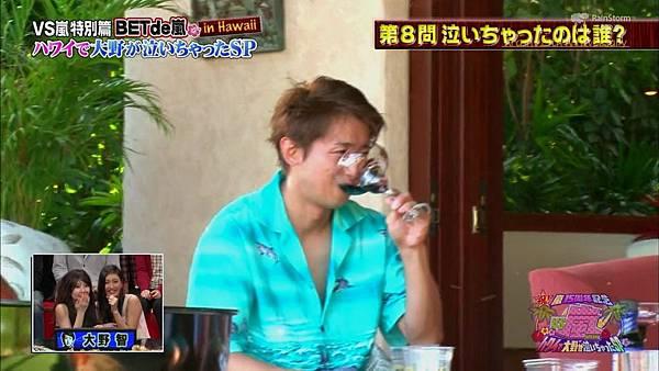 【RS】[HD]20141106  VS嵐( ハワイで大野が泣いちゃったSP).mkv_003220791.jpg