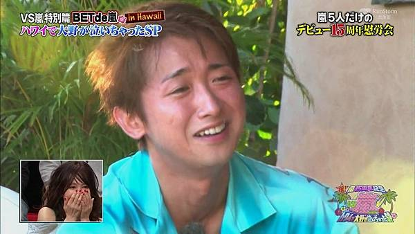 【RS】[HD]20141106  VS嵐( ハワイで大野が泣いちゃったSP).mkv_003390757.jpg