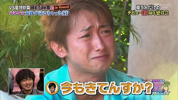 【RS】[HD]20141106  VS嵐( ハワイで大野が泣いちゃったSP).mkv_003408058.jpg