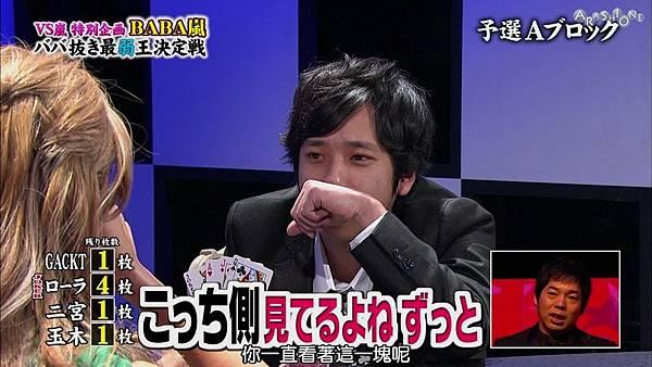 【字幕】150103VS嵐(新春SP 鬼牌嵐).mkv_000405039