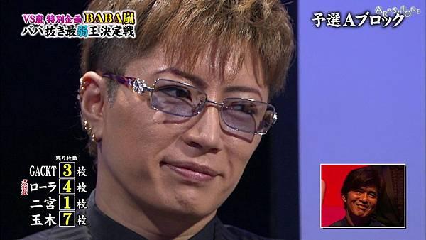【字幕】150103VS嵐(新春SP 鬼牌嵐).mkv_000257679