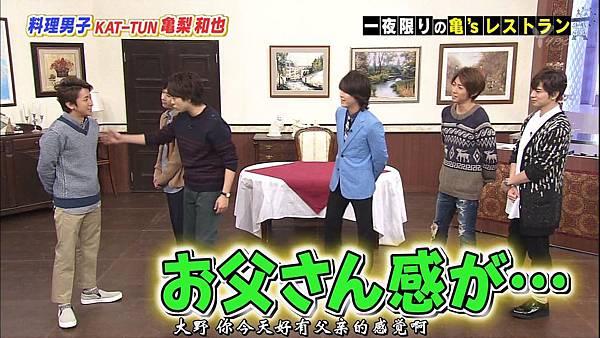 【AN】HD 20150124 交嵐 龟梨和也.mkv_000608631