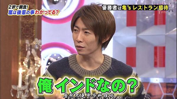 【AN】HD 20150124 交嵐 龟梨和也.mkv_000741621