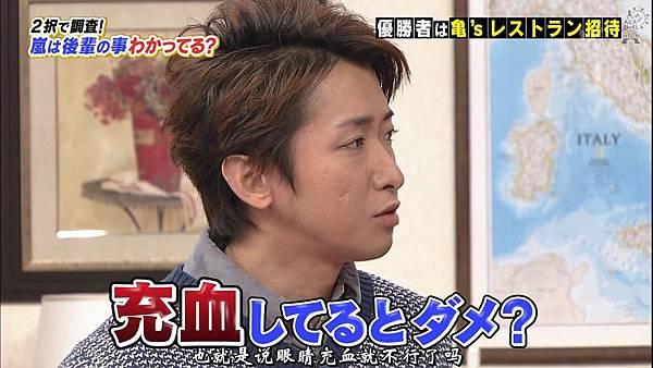 【AN】HD 20150124 交嵐 龟梨和也.mkv_000911639