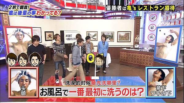 【AN】HD 20150124 交嵐 龟梨和也.mkv_000965282