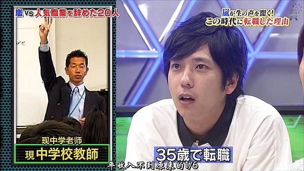 【AN】HD 20150124 交嵐 龟梨和也.mkv_001963432