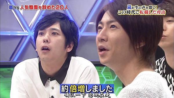 【AN】HD 20150124 交嵐 龟梨和也.mkv_001999004
